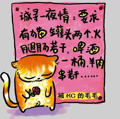 猫言猫语 - 闲庭信步 - 闲庭信步的博客