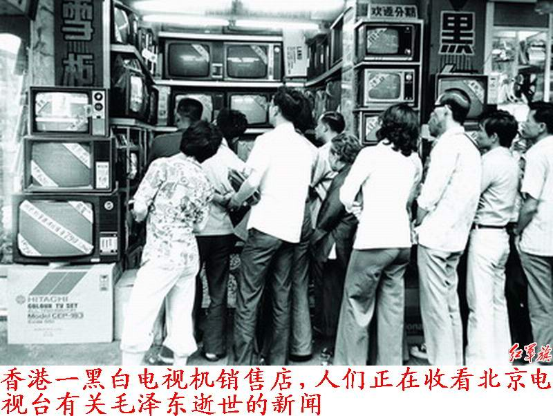 毛主席遗体运送罕见照片  - lgt560111 - 相互沟通  共享快乐