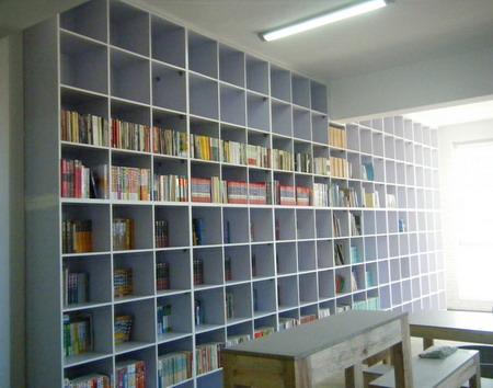 [求助]有多余的书吗?捐给需要读书的人 - Greatfog - maomim2005的博客