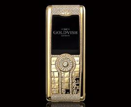 2008环球奢侈品报告(组图) - 暗香袭人 - 暗香袭人