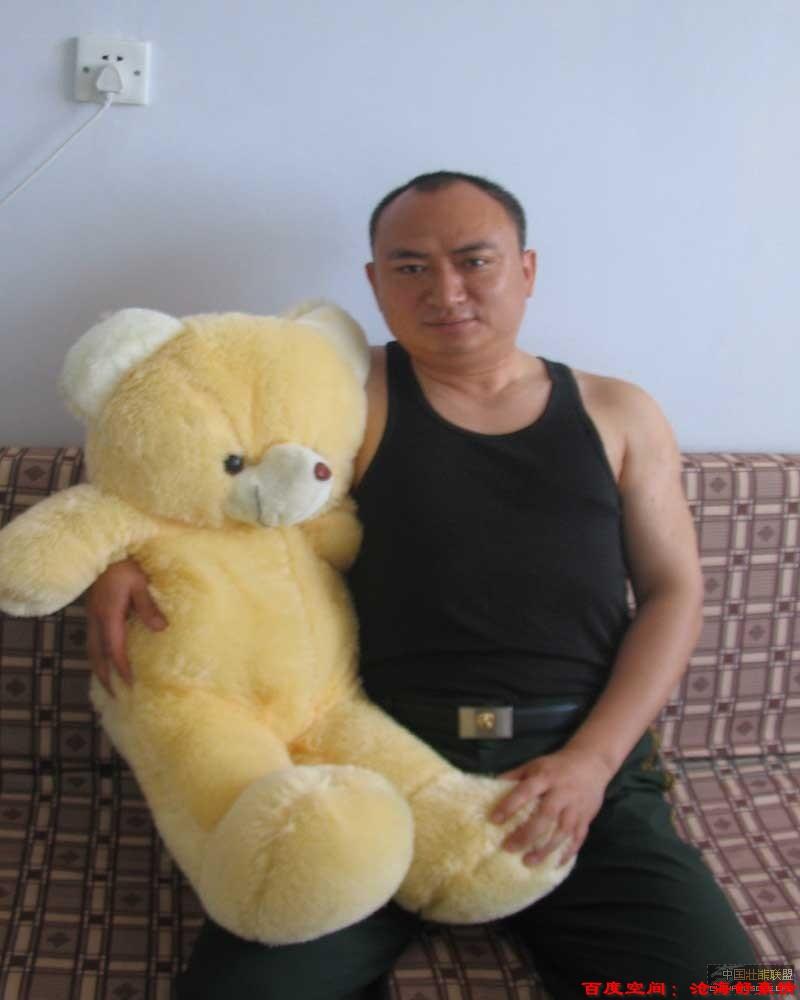 注意有熊出没--胖人也很美 - 沧海舒豪情 - 沧海舒豪情