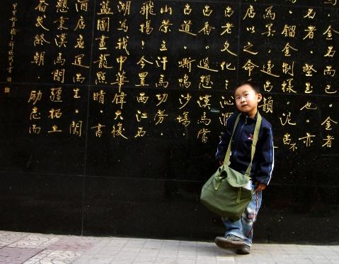 友人诗文原创:木川《am和他的黄挎包》 - am的博克 - am的博克