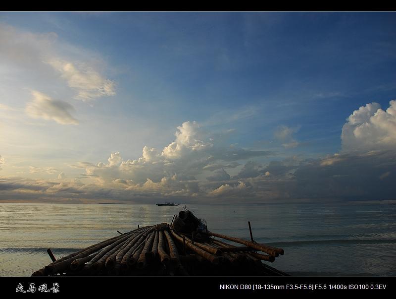 海边度假村 - 西樱 - 走马观景