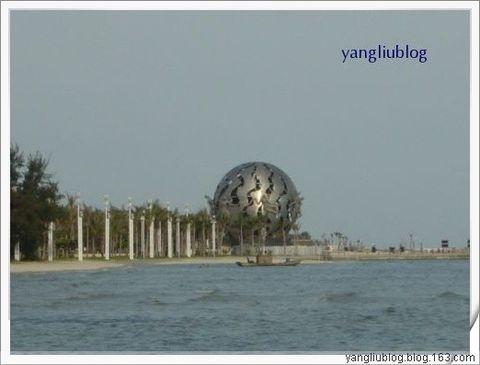 北海涠洲岛 - 杨柳 - 杨柳的博客