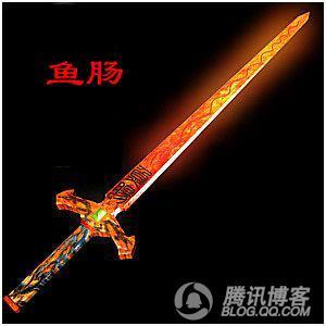 剑气纵横 - 凌雲風 - 凌雲風