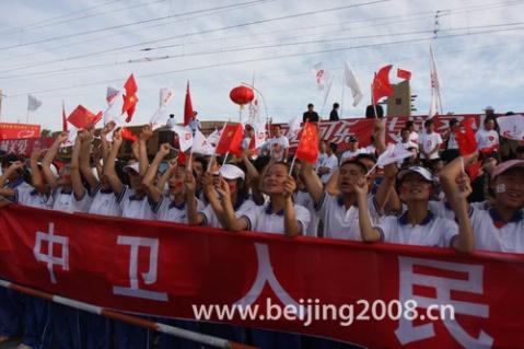圣火中国大陆传递--第61站 宁夏 中卫 - mdshnx - 梦多心法