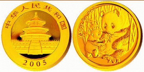 中國金銀硬幣欣賞 - 中草药abcrrrabc - abcrrrabc的博客