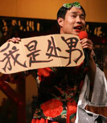 小沈阳最低俗中国人与中国人最低俗 - 王大麻子 - 王大麻子的博客