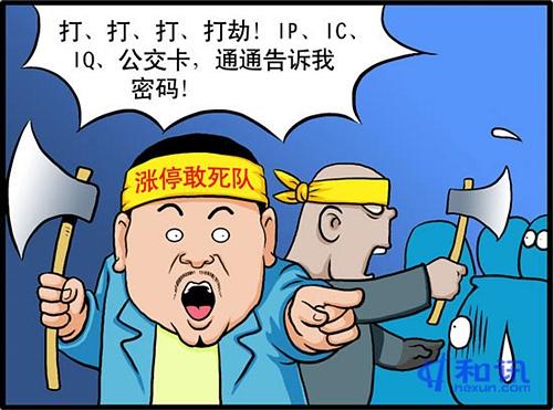 为何没有出现井喷?(1009午评) - 张波 - 张波的博客