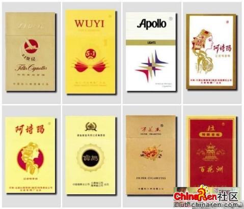 【引用】引用 中国香烟品牌大全 - DAN·L - DAN·L