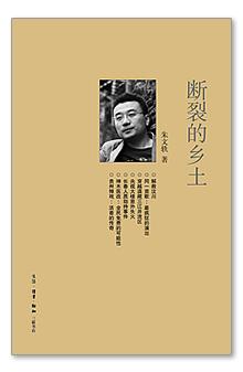 三联生活周刊文丛第二辑(9~14)即将上市 - 全球名博 - 全球名博