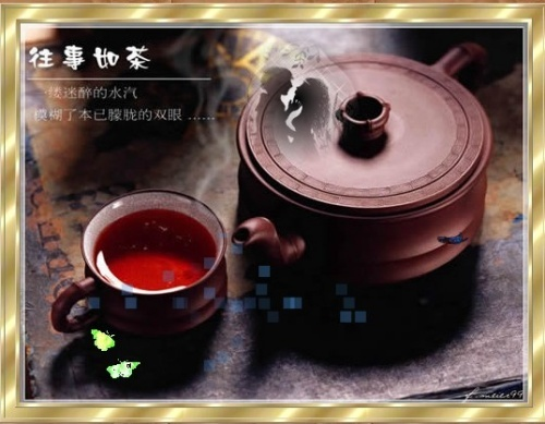 往事如茶 茶去留香 - 从容 - 从容