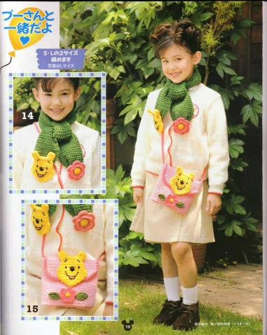 [棒针整书]日本童装编织  - 秀儿 - 秀儿的博客