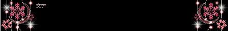 引用 引用 日志背景---黑色系列 - wanru5285 - 愿来这的朋友天天开心!
