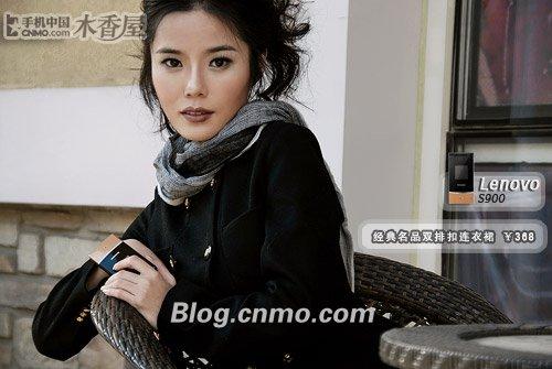 广告上线 - 崔小倩 - 崔小倩的博客