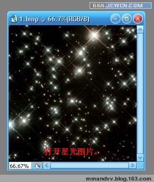 PS制作GIF闪烁动态效果图 - 静的梦 -