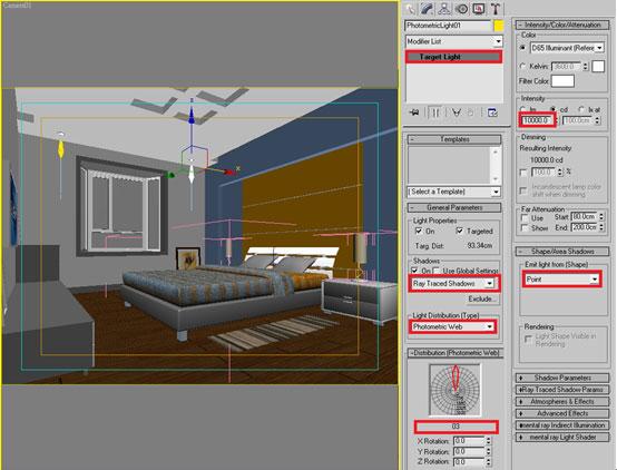 连载系列3真实光分析与mental ray应用 - cck2003hp - 家