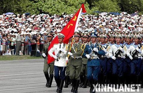 中国政府恢复对香港行使主权 - nynysg - nynysg的博客