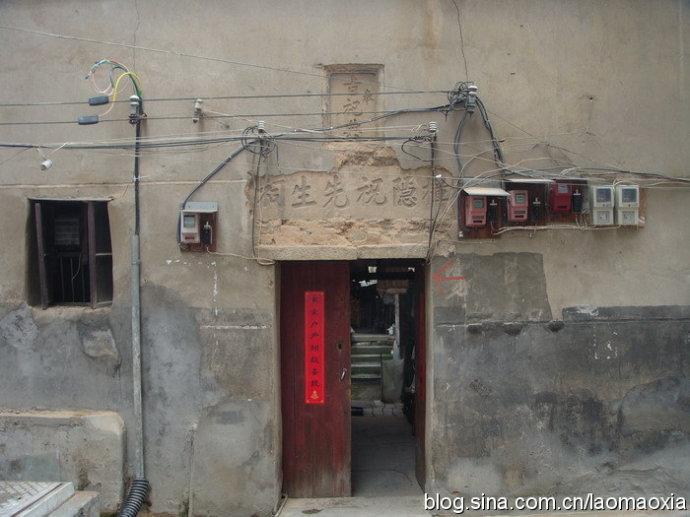 龙山巷19号老屋的秘密(续) - 老猫侠 - 老猫侠的博客