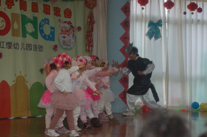迎新年喆喆幼儿园亲子同乐联欢会