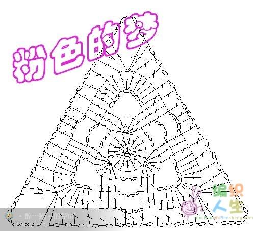 三角花--YY - pal - 绿萝