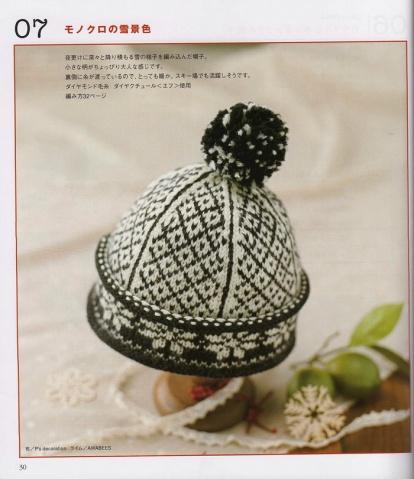 钩织帽子 围巾 手套教程[引用] - 拼布大姐 - chjz4612 的博客