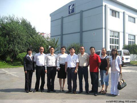 嘉宾来访录-英博啤酒集团领导光临我公司考察2008-09-09  - 长城过滤纸板之家 - 沈阳市长城过滤纸板员工之家