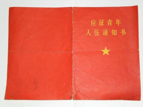 红色的帽徽红领章(铁道兵kg7659) - 铁道兵kg7659 - 铁道兵kg7659