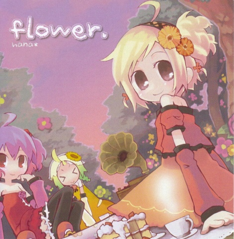 (M3-20)[forest]flower. - 阿晨 - BLOSSOM
