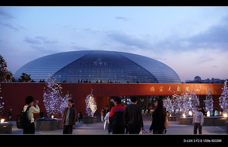 走过春天____青岛、北京 - 西樱 - 走马观景