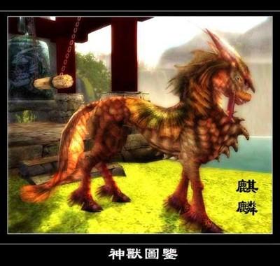 中国古代神话神兽大全,终于找全了 - 贝勒爷 - weishan333的博客