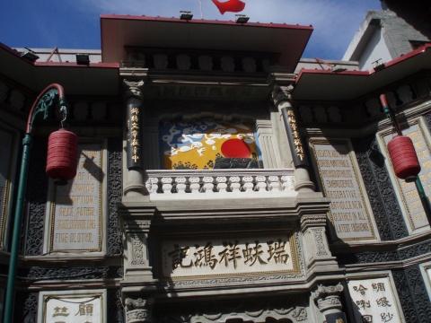 激昂前门 - 饺子 - ......秘密花园......