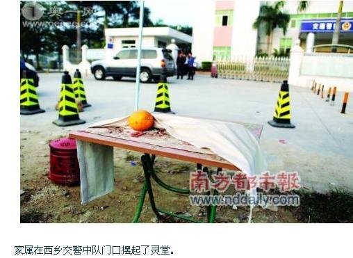 用洋酒围攻警察致死的领导该负刑责-张洪峰  - 张洪峰 - 张洪峰