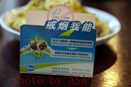 """二龙路的""""北京西安清真饭庄""""羊肉泡馍很不错… - 懒蛇阿沙 - 懒蛇阿沙的博客"""