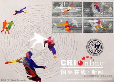 足球邮票收藏---(转帖) - xuke1129 - 足球书刊杂志收藏---球迷的博客