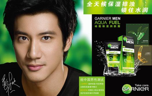 卡尼尔携手王力宏 带来首款天然男士护肤系列(图) - 王力宏 - LeeHom Wang