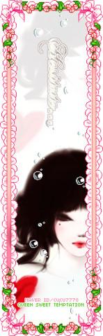 引用 唯美韩国卡片(一) - 滴墨斋主 - 滴墨斋主的后花园