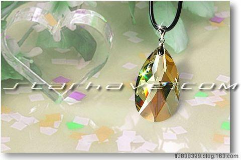 十二星座水晶
