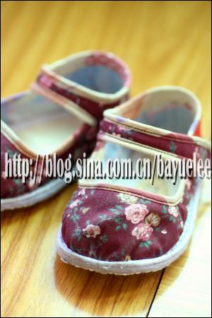 防滑宝鞋 - 蓝莓之夜 - 蓝莓之夜