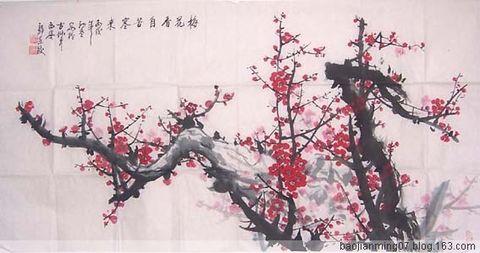 郭东皎书法绘画 - 若水 - 曲江书苑学习交流空间