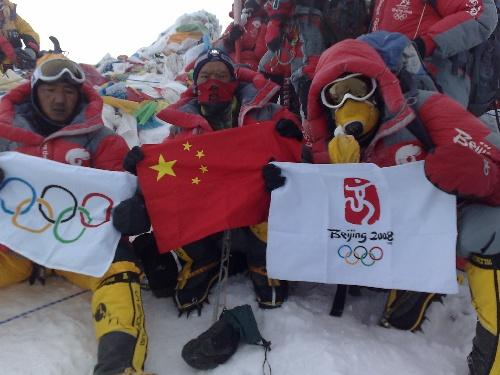 奥运火炬上珠峰 - ketty - ketty   blog