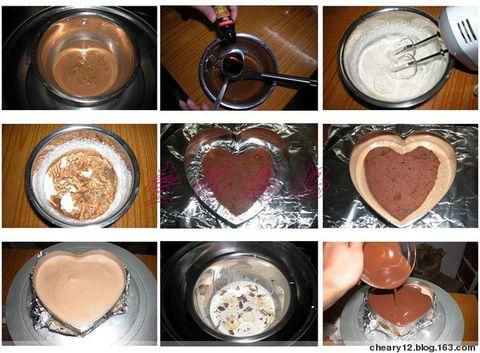 心形咖啡慕斯蛋糕 - cheary12 - 爱烹饪、爱生活、更爱我的家