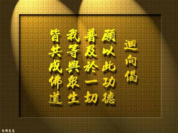 广钦老和尚开示 - wuxin20070717 - wuxin20070717的博客