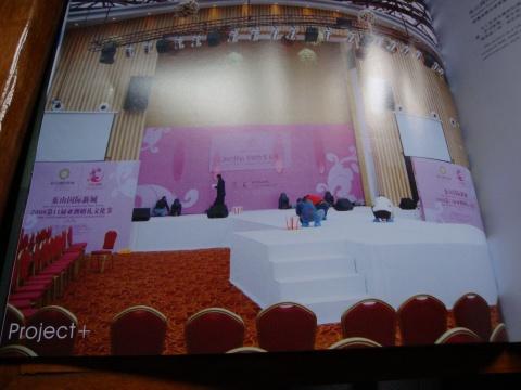发展中的洪涛装饰公司 - 廖老师 - 成都市建筑装饰协会-86273832