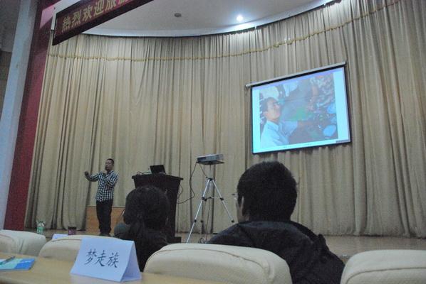 行走40国在吉林大学做励志演讲 - 行走40国 - 行走40国的博客