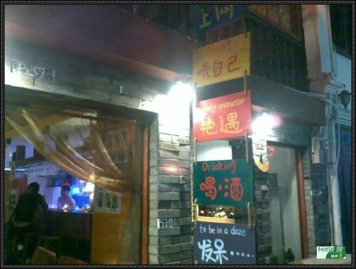 温州彪悍的商家广告(多图) - 刘兴亮 - 刘兴亮的IT老巢
