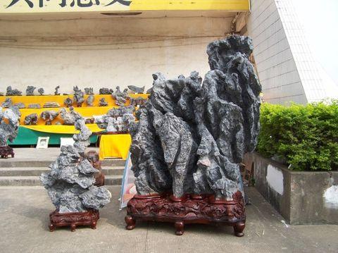 珠海首届奇石文化艺术博览会(组图) - 恋石斋 - 恋石斋