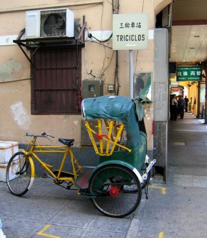 偷得一日闲:澳门街头浮市绘[转自车迷网] - casanouva - Liberdade的博客
