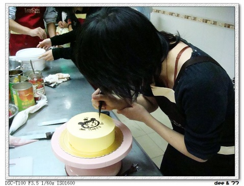 O(∩_∩)O~easy cake - 某7 - about:blank