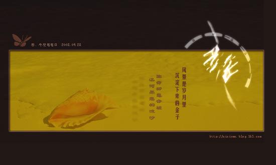 【栖心乐韵】沉淀 (祝阿拉木汗生日快乐) - 冷浸溶溶月 - .